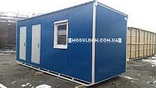 Мобильный офис (7 х 2.5 м.) со складским помещением, на основе цельно-сварного металлокаркаса., фото 2