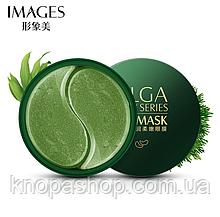 Патчі гелеві зелені 60 шт Images