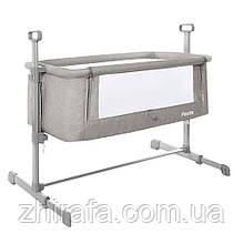 Приставная Кроватка-люлька для новорожденного CARRELLO Festa CRL-8401