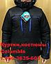 Лыжная куртка columbia, фото 8