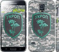 "Чехол на Samsung Galaxy S5 Duos SM G900FD Укроп ""1219c-62"""