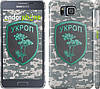 "Чехол на Samsung Galaxy Alpha G850F Укроп ""1219c-65"""