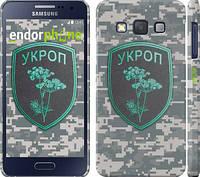 """Чехол на Samsung Galaxy A3 A300H Укроп """"1219c-72"""""""