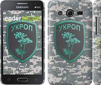 "Чехол на Samsung Galaxy Core 2 G355 Укроп ""1219c-75"""