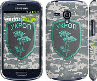 "Чехол на Samsung Galaxy S3 mini Укроп ""1219c-31"""