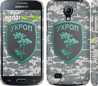 "Чехол на Samsung Galaxy S4 mini Укроп ""1219c-32"""