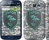 "Чехол на Samsung Galaxy Grand Duos I9082 Укроп ""1219c-66"""