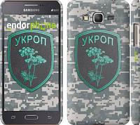 "Чехол на Samsung Galaxy Grand Prime G530H Укроп ""1219c-74"""