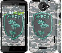 """Чехол на HTC One X Укроп """"1219c-42"""""""