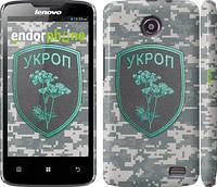 """Чехол на Lenovo A820 Укроп """"1219c-68"""""""