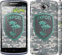 """Чехол на Lenovo S920 Укроп """"1219c-53"""""""