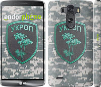 "Чехол на LG G3 D855 Укроп ""1219c-47"""