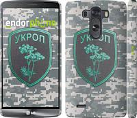 "Чехол на LG G3 dual D856 Укроп ""1219c-56"""