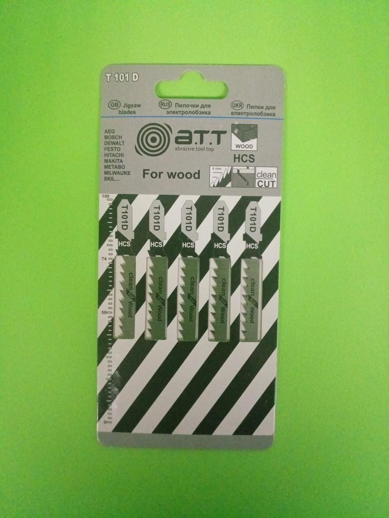 Пилочки для електролобзика а.т.т. Т101 D (столярна плита, ДВП, м'яка деревина) 5шт