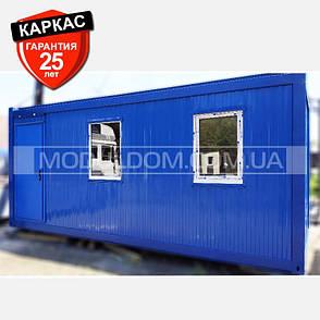 Блок-контейнер (6 х 2.4 м.), на основе цельно-сварного металлокаркаса., фото 2