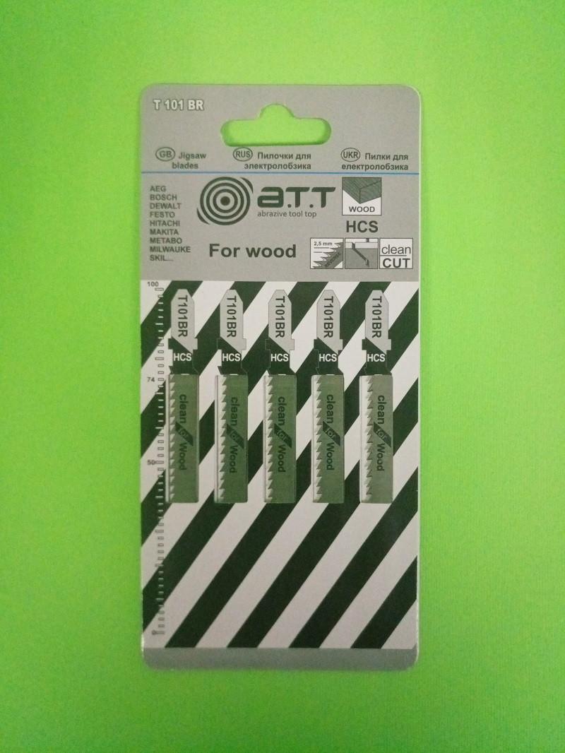 Пилочки для электролобзика  а.т.т.  Т 101 BR (столярная плита, плиты с покрытием, ДВП) 5 шт