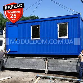 Блок модуль (6 х 2.4 м.) контейнерного типа, на основе цельно-сварного металлокаркаса., фото 2