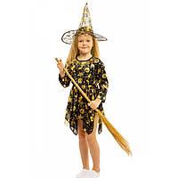 Костюм Ведьмочки карнавальный для девочки платье и шляпа