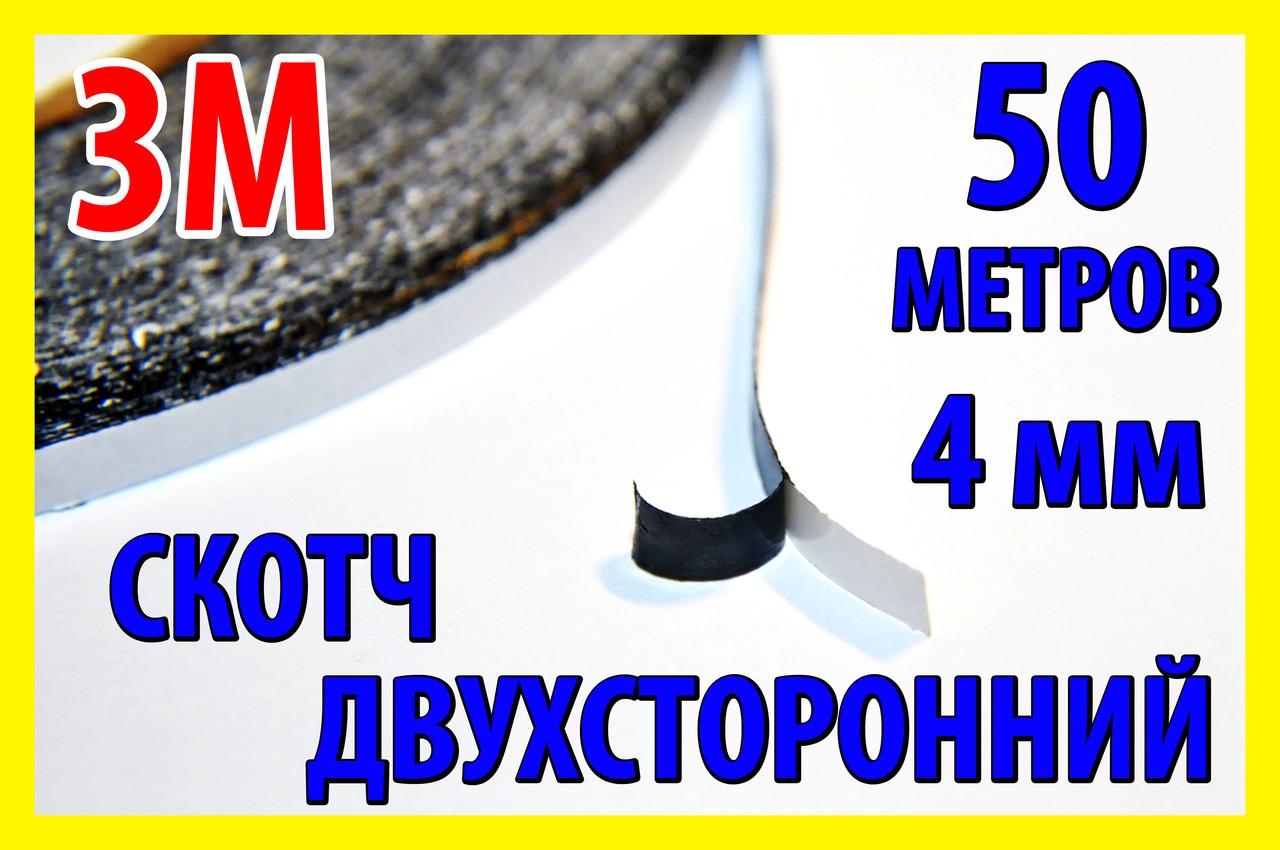 Двухсторонний скотч 3М 9448 50м x 4мм чёрный лента сенсор дисплей термо LCD