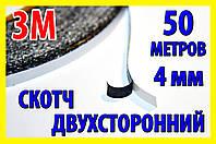Двухсторонний скотч 3М 9448 50м x 4мм чёрный лента сенсор дисплей термо LCD, фото 1