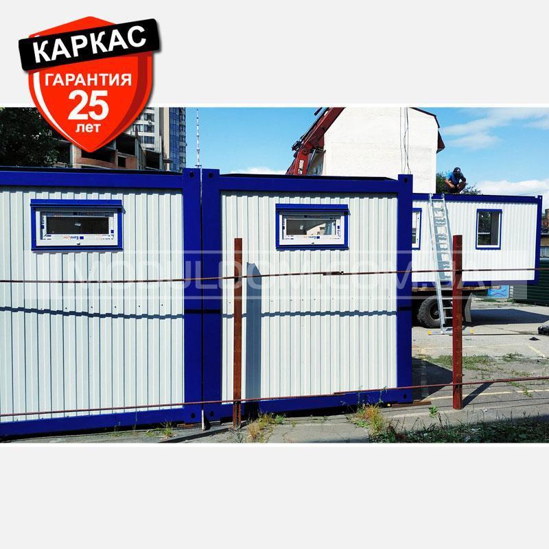 Блок-контейнер (6 х 7.2 м.), прорабская, офис, штабная, на основе цельно-сварного металлокаркаса.