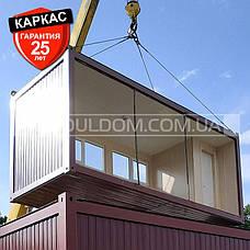 Мобильный офис ОПЕНСПЕЙС - 2 (6 х 4.8 м.), из 2-х блок-контейнеров, на основе цельно-сварного металлокаркаса., фото 3