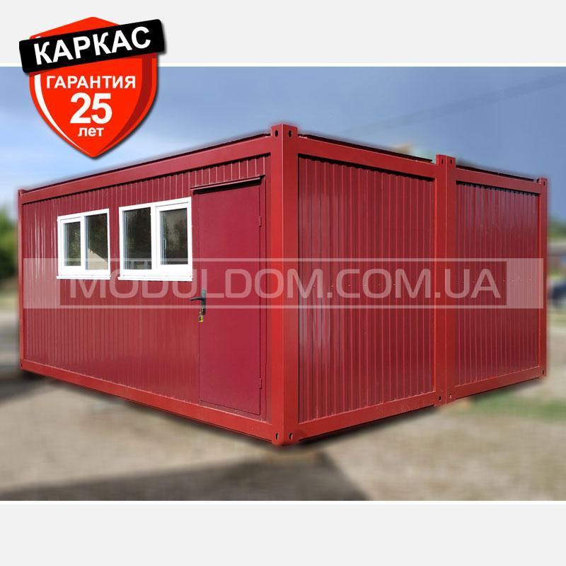 Мобильное здание. Офис ОПЕНСПЕЙС - 2 (6 х 4.8 м.), из 2-х модулей, на основе цельно-сварного металлокаркаса.