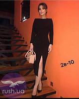 Трикотажное платье с вырезом на ноге, фото 1