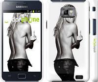 "Чехол на Samsung Galaxy S2 i9100 Heidi Klum ""817c-14"""