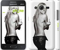 "Чехол на Samsung Galaxy Core 2 G355 Heidi Klum ""817c-75"""