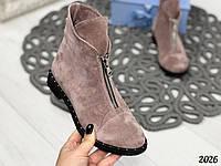 37 р. Ботинки женские деми бежевые замшевые на низком ходу,демисезонные,из натуральной замши,натуральная замша, фото 1