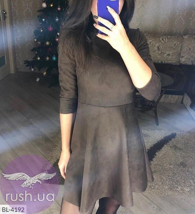 Расклешенное платье замшевое