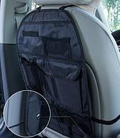 Органайзер на спинку сидения автомобиля (АО-1003-2)