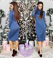 Платье из ангоры софт  с высоким воротником