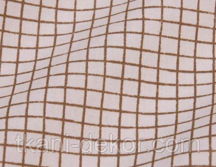 Сатин (хлопковая ткань) клетка нарисованная мелкая бежевая
