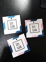 Изготовление картонных бирок с логотипом