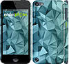"""Чехол на iPod Touch 5 Геометрический узор v2 """"2693c-35"""""""