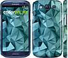"""Чехол на Samsung Galaxy S3 Duos I9300i Геометрический узор v2 """"2693c-50"""""""