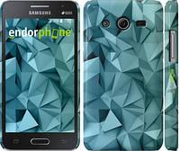 """Чехол на Samsung Galaxy Core 2 G355 Геометрический узор v2 """"2693c-75"""""""