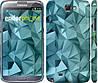 """Чехол на Samsung Galaxy Note 2 N7100 Геометрический узор v2 """"2693c-17"""""""