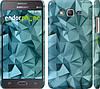"""Чехол на Samsung Galaxy Grand Prime G530H Геометрический узор v2 """"2693c-74"""""""