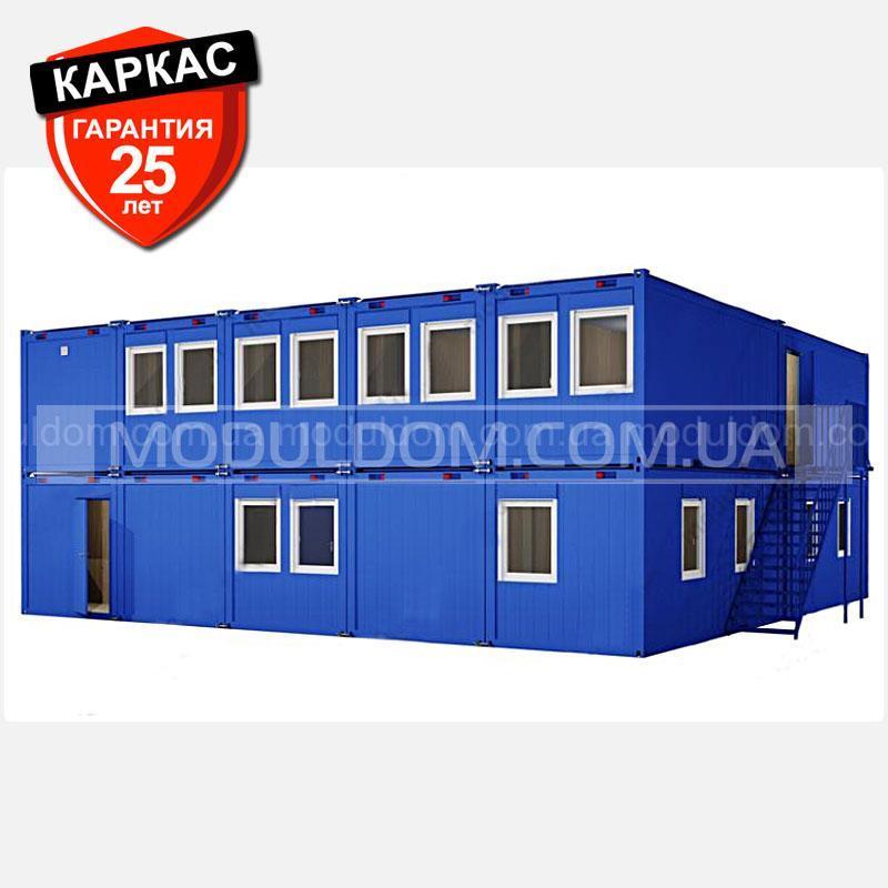 Блок-контейнер ОПЕНСПЕЙС-10 (12 х 12 м.), площадь застройки 144 м2, на основе цельно-сварного металлокаркаса.