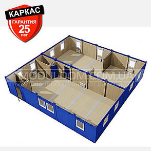 Мобильное здание. Блок-контейнер ОПЕНСПЕЙС-10 (12 х 12 м.), 144 м2, на основе цельно-сварного металлокаркаса., фото 2