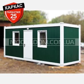 Мобильный модуль (6 х 2.4 м.) контейнерного типа, для жилья / офиса, на основе цельно-сварного металлокаркаса., фото 2