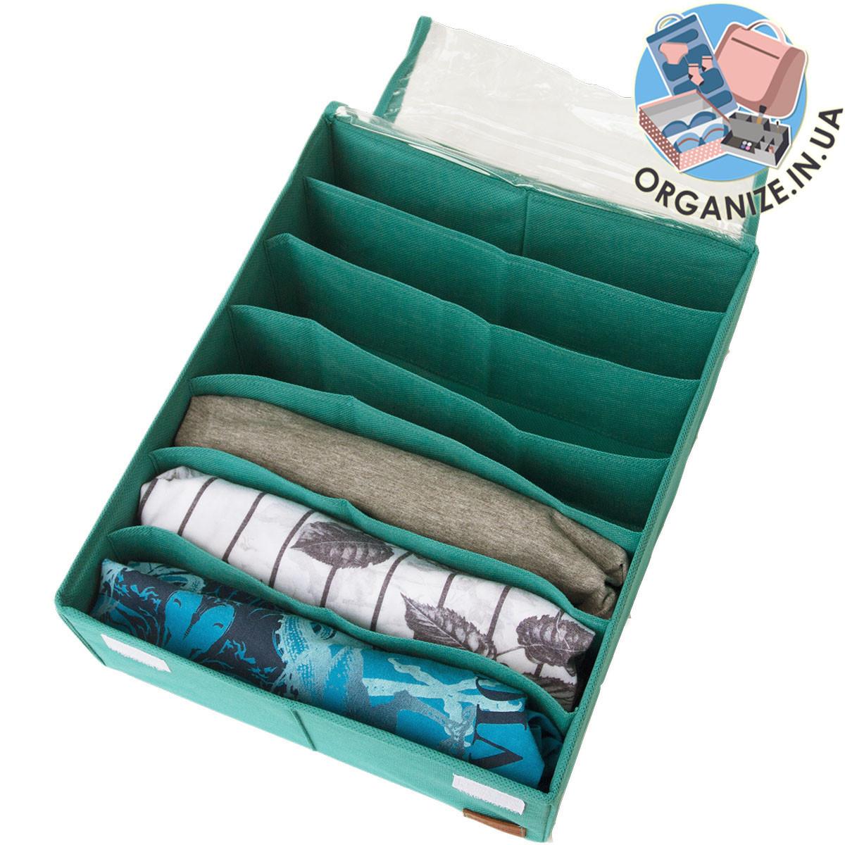 Коробка с крышкой для бюстиков ORGANIZE (лазурь)