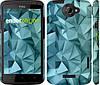 """Чехол на HTC One X+ Геометрический узор v2 """"2693c-69"""""""