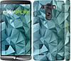 """Чехол на LG G3 D855 Геометрический узор v2 """"2693c-47"""""""