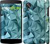 """Чехол на LG Nexus 5 Геометрический узор v2 """"2693c-57"""""""