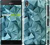 """Чехол на Sony Xperia Z3 D6603 Геометрический узор v2 """"2693c-58"""""""