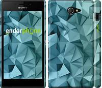 """Чехол на Sony Xperia M2 D2305 Геометрический узор v2 """"2693c-60"""""""